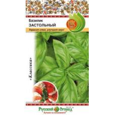 Базилик Застольный НК 0,3 г