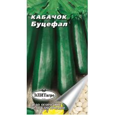 Кабачок Буцефал-цуккини кустовой 45-55дн сразу до 5 плодов А/А