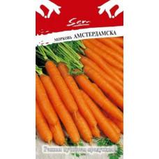 Морковь Амстердамска ранняя тупоконечная-любимица Европы НК 2 г