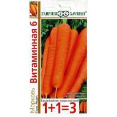 Морковь Витаминная-6 серия 1+1 Гавриш