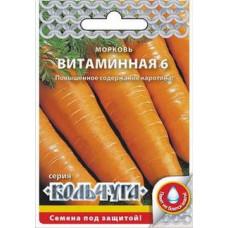 """Морковь Витаминная тупоконечн сочн сладкая""""Кольчуга NEW"""" НК 2,0г"""