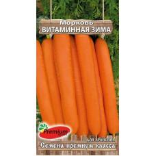 Морковь Витаминная Зима для продолжит хранения