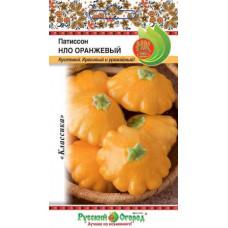 Патиссон НЛО Оранжевый НК 1 г