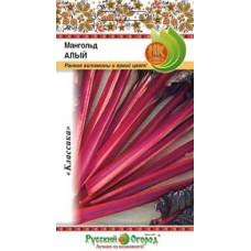 Мангольд Алый -листовая свекла, рубиновые черешки НК 1,5 г