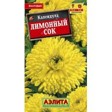 Календула Лимонный сок