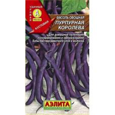 Фасоль Пурпурная Королева овощная
