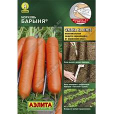 Морковь Барыня