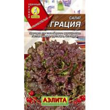 Салат Грация листовой