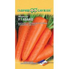 Морковь АБАКО F1 Гавриш