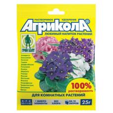 Агрикола 9 (Для комнатных цветов) 25гр
