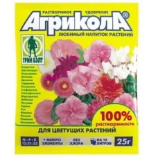 Агрикола 11 (Цветущие растения) 25гр