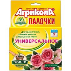 Агрикола - палочки для комнатных цветов (10 палочек)