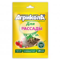 Агрикола (Для рассады) 50гр