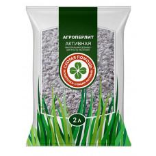 АгроПерлит 2 л (24 шт)