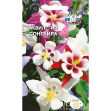 Аквилегия Сонгбира смесь расцветок