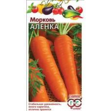 Морковь Алёнка Гавриш 2г