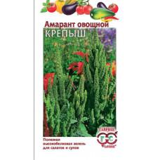 Амарант овощной Крепыш Гавриш 1г