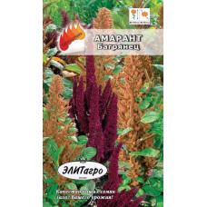 Амарант Багрянец красавец с пурпурн листьями оч декоративен А/А