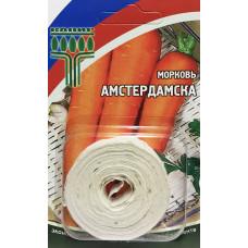 Морковь Амстердамска (лента) 350 шт