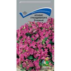 Арабис Грандифлора Розовый многолетний Поиск 0,1г