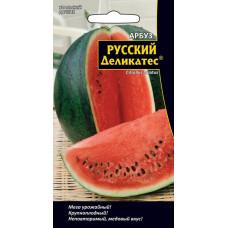 Арбуз Русский Деликатес Новинка!!!
