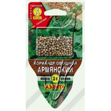Сеялка плюс / Кориандр Армянский