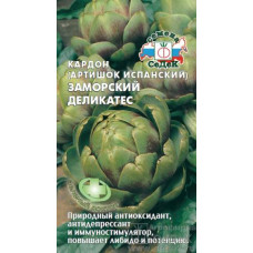 Артишок Заморский деликатес