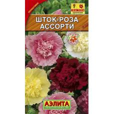 Шток-роза Ассорти смесь окрасок 0,2г