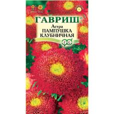 Астра Пампушка клубничная Гавриш