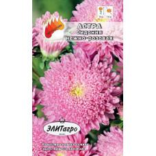 Астра Сидония Нежно-розовая А/А