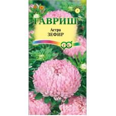 Астра Зефир пионовидная нежно-розовая Гавриш