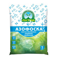 Азофоска 1 кг (24шт)