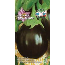 Баклажан Блэк Бьюти один из самых ранних выровненн плоды