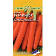 Морковь БАЛТИМОР F1 (Голландия) Гавриш