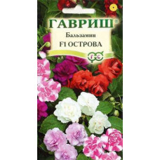 Бальзамин Уоллера F1 Острова Супермахров Гавриш