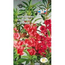 Бальзамин Кэтрин садовый ярко-малиновый