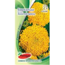 Цветы Бархатцы Купид Золотой принц (Luxury Line)хризантемовид