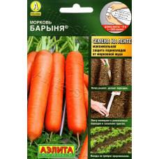Морковь Барыня (лента) Аэлита 8м