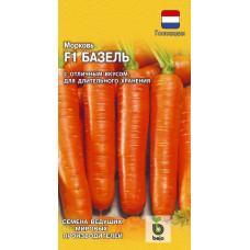 Морковь Базель F1 (Голландия) Гавриш