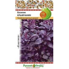 Базилик Крымчанин фиолет с карминным отливом НК 0,3 г