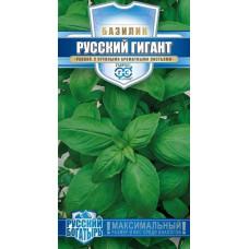 Базилик Русский Гигант зеленый Гавриш