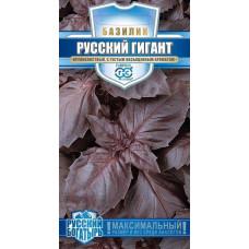 Базилик Русский Гигант фиолетовый Гавриш