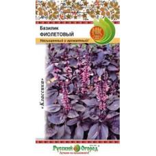 Базилик Фиолетовый НК 0,3 г