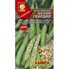 Бобы Белая гвардия овощные