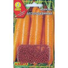 Морковь Бесседцевинная (драже) Аэлита 300шт
