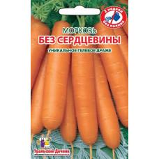 Морковь Без Сердцевины (ГЕЛЕВОЕ ДРАЖЕ) 300шт