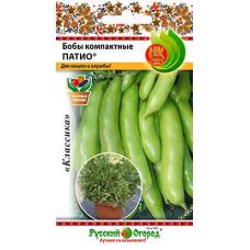 Бобы Компактные Патио овощные НК 6 г