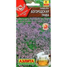 Тимьян Богородская трава Аэлита