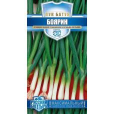 Лук Батун БОЯРИН Русский вкус Гавриш 0,5г