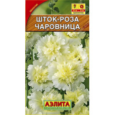 Шток-роза Чаровница 0,2г